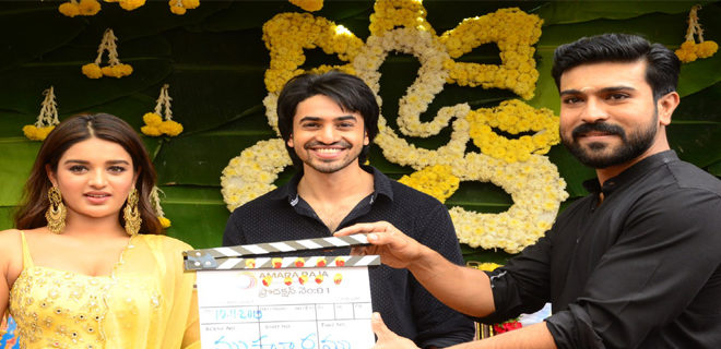 Ashok Galla debut Movie Opening