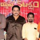 Ayyappa Kataaksham Trailer Launch Photos