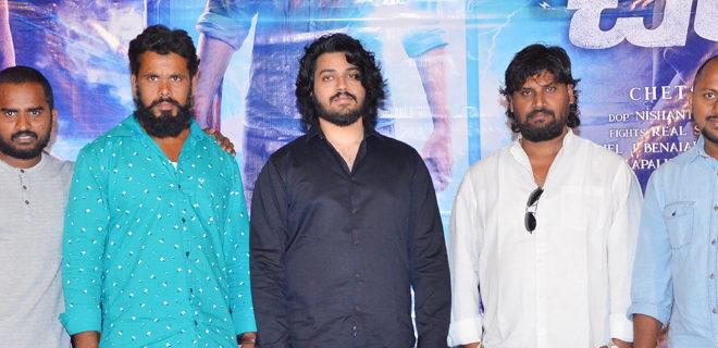 Bhaskar oka Rascal movie teaser launch Photos