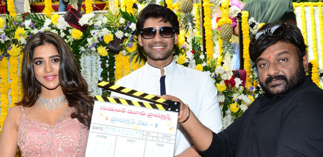 Bellamkonda Sai Sreenivas New Movie opening