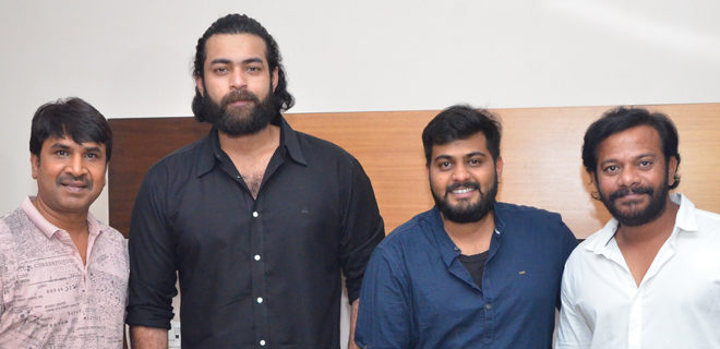 Bhagya Nagara Veedullo Gammathu Trailer Launched by VARUN TEJ
