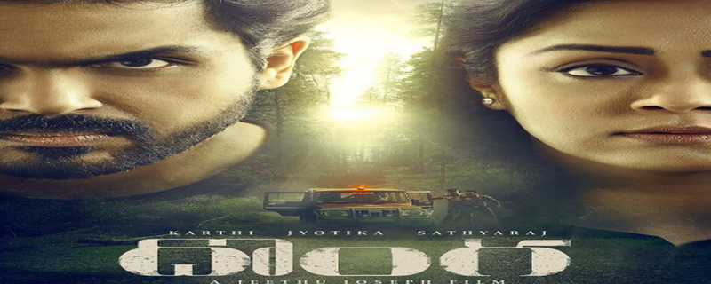 Donga First Look Posters