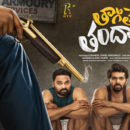 First look of TagiteTandana