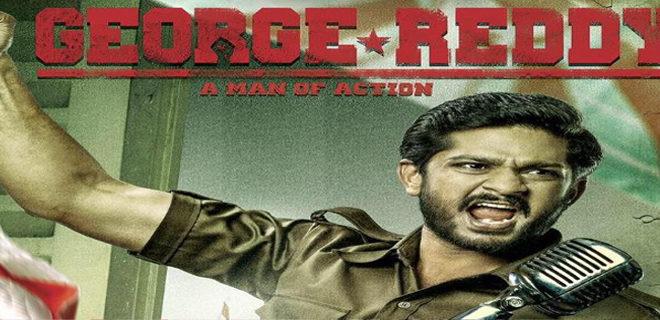 George Reddy Movie Review