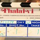 Jayalalitha Biopic Titled Thalaivi Shoot Begins