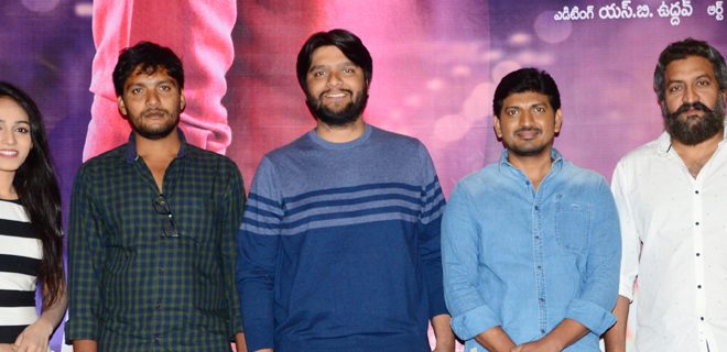 Kalakarudu Trailer Launch Photos
