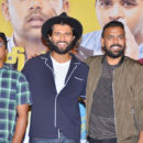 Meeku Matrame Chepta movie Press Meet