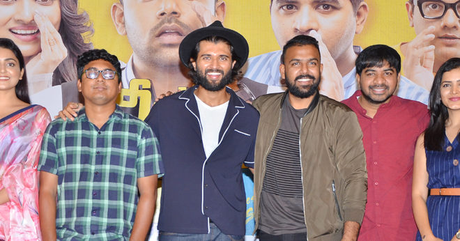 Meeku Matrame Chepta movie Press Meet