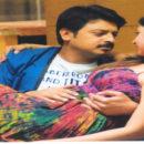 Namaste Nasthama Movie Stills