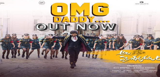 OMG Daddy' from 'Ala Vaikunthapurramlo' out now