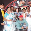 Parari movie Audio launch Photos