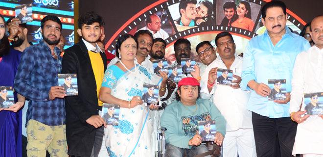 Parari movie Audio launch Photos