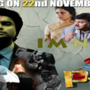 Pichodu Movie Release on November 22