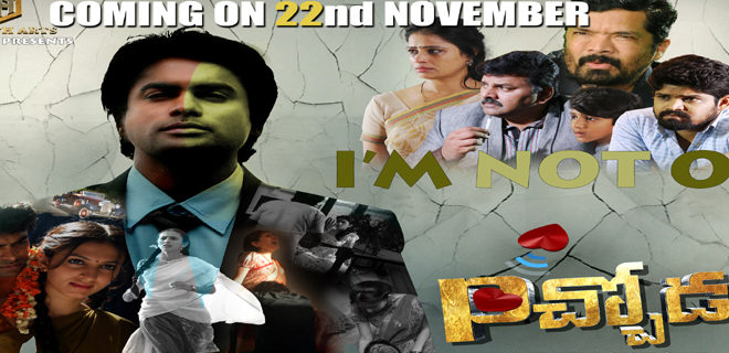 Pichodu Movie Release on November 22