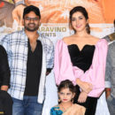 Pratiroju pandaga song launch Photos