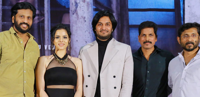 Raahu movie Trailer Launch Photos