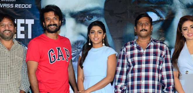 Ragala 24 Gantallo Success meet