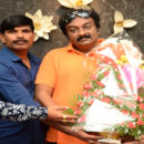 Raja Narasimha Trailer launch By V V Vinayak