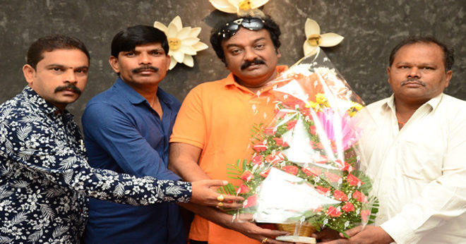 Raja Narasimha Trailer launch By V V Vinayak