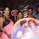 Ranasthalam movie audio launch