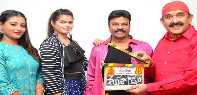 Rudra Naga Movie Opening