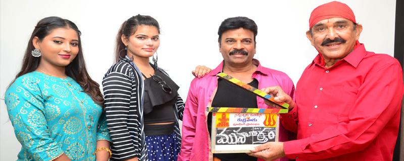 Rudra Naga Movie Opening