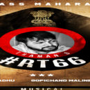 SS Thaman for Ravi Teja, Gopichand Malineni's #RT66
