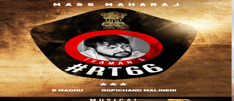SS Thaman for Ravi Teja, Gopichand Malineni's #RT66