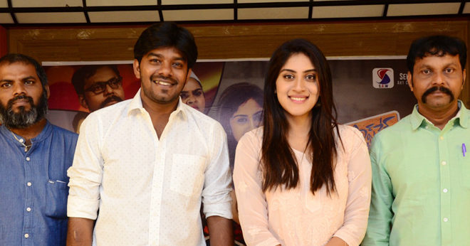 Software Sudheer Movie Press Meet Photos