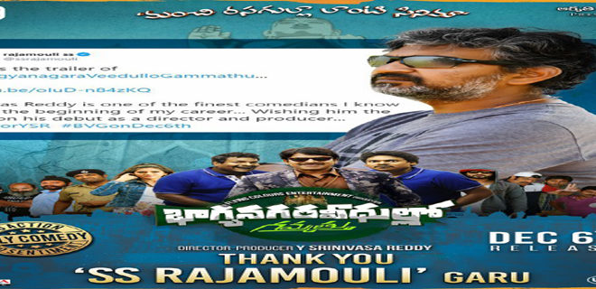 Team thanks Ace Director SS Rajamouli garu for his wishes.