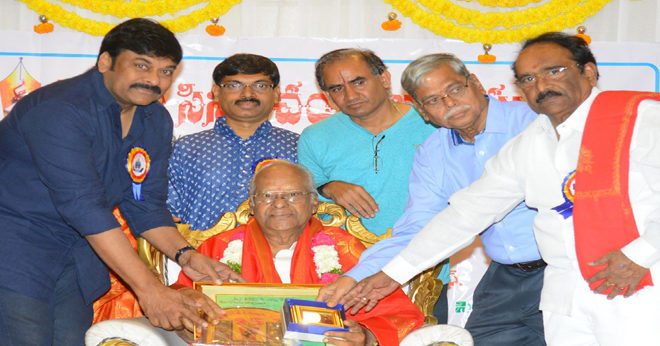 Telugu Cine Writers Association Rajathothsavam Fuction Photos