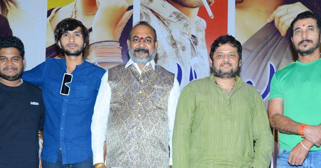 Ullala Ullala Movie Teaser Launch