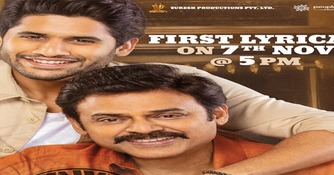 Venky Mama First Song Launch Tomorrow