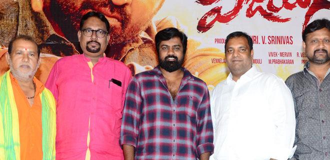 Vijay Sethupathi movie Trailer Launch