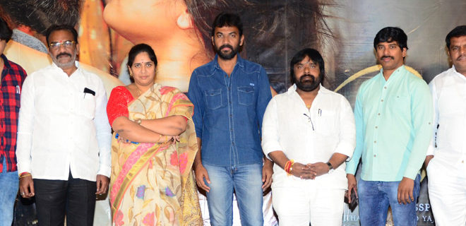 WIFE,I movie PRESS meet Photos