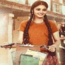 Raja Varu Rani Garu movie Review