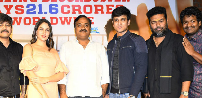 Arjun suravaram success meet
