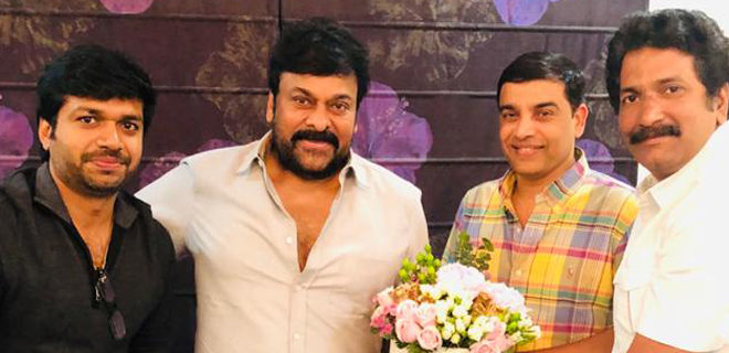 Chiranjeevi chief guest for Sarileru Neekevvaru pre release event