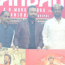 Darbar Audio launch at Chennai