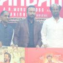 Darbar Audio launch at Chennai