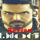 Donga movie review