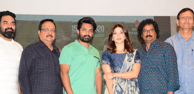Entha Manchivadavura press meet