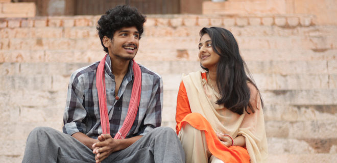 Johaar movie Stills