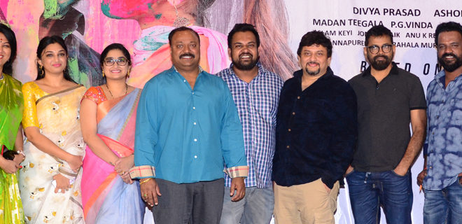 Madhanam Trailer launch photos