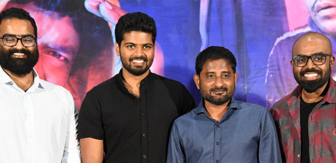 Mathuvadalara trailer launch