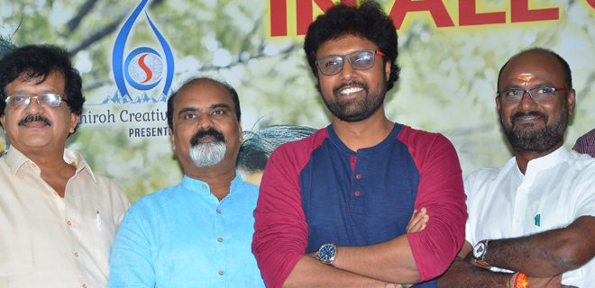 Miss Match Success meet Photos
