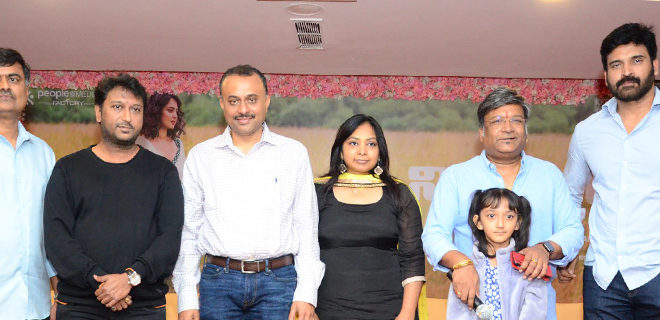 Nishabdham Press Meet Photos