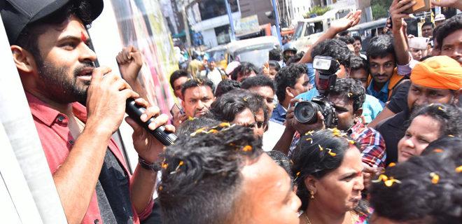 Prathiroju Pandage bus tour photos at Vizag