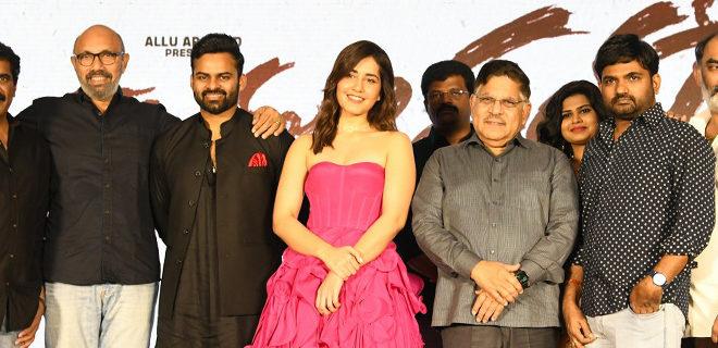 Prati Roju Panduga Movie Pre Release Event
