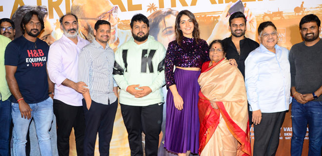 PratirojuPandaage Movie trailer launch